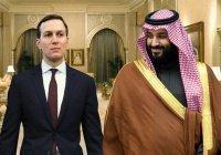 Зять Трампа посетит Ближний Восток, чтобы «помирить» Саудовскую Аравию и Катар
