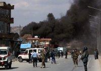 Около 30 военных погибли при взрыве в Афганистане