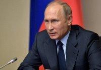 Путин: важно гармонизировать законы стран ОДКБ для борьбы с терроризмом