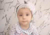 Поможем Хамиде победить рак!