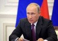 Путин: Россия продолжит оказывать помощь Палестине