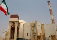 Парламент Ирана узаконил активизацию ядерной деятельности