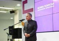 Минниханов: вовлечение молодежи – лучшая форма взаимодействия России с исламским миром
