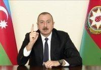 Алиев предложил Франции отдать Армении город Марсель