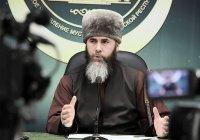 Муфтий Чечни призвал мусульманок республики отказаться от никабов