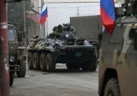 В Минобороны рассказали о российско-турецком центре по Карабаху