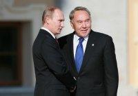 Назарбаев раскрыл секрет доверительных отношений с президентами России
