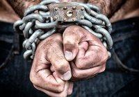 ООН: более 40 млн человек в мире живут в рабстве