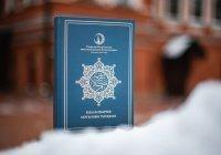 ДУМ РТ направило в регионы России издания «Кәлам Шәриф. Мәгънәви тәрҗемә»