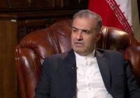 Посол Ирана в РФ: за убийством физика-ядерщика стоит Израиль