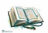 Почему Коран не был ниспослан сразу целиком?