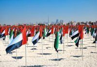 ОАЭ отмечают Национальный день