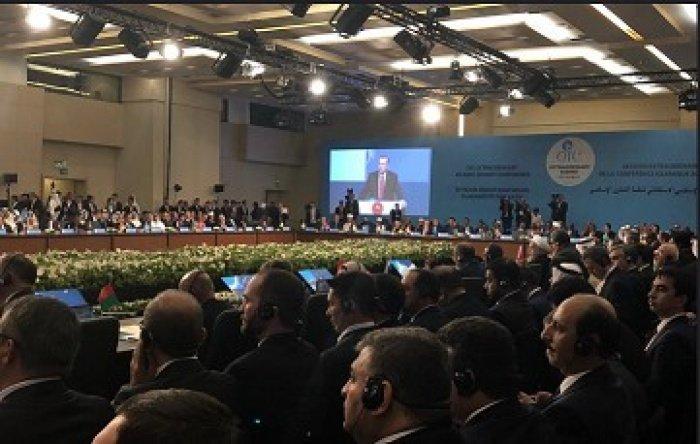 Чрезвычайное заседание ОИС (Джидда, февраль 2020)