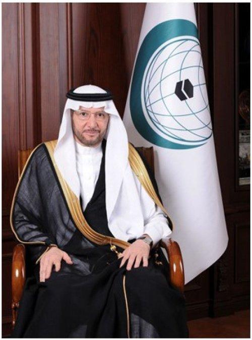 г-н Юсеф Бин Ахмад Бин Абдул Рахман Аль-Усаймин (фото с официального сайта ОИС)
