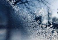 Синоптики пообещали морозную погоду в России