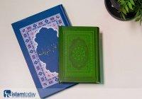"""""""Писание"""", """"Слово"""" и еще 53 названия Священного Корана"""