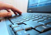 В 2020 году в России были удалены экстремистские материалы с 50 тысяч сайтов