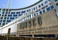 МИД: Россия надеется, что миссия ЮНЕСКО прибудет в Карабах в ближайшее время