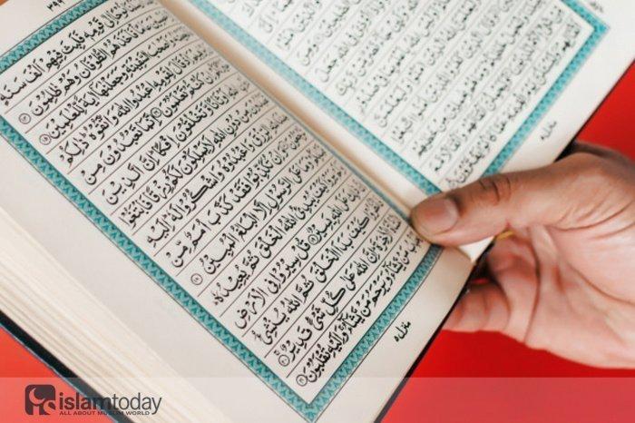 Сура «аль-Фаджр». (Источник фото: freepik.com)