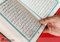 Сура «аль-Фаджр»: что значат слова «Твой Господь в засаде?»