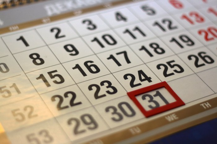 Татарстанцы будут отдыхать 31 декабря.