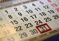 Рустам Минниханов объявил 31 декабря в Татарстане нерабочим днем