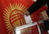 В Киргизии число кандидатов на пост президента сократилось до 20