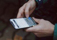 Перечислены признаки взлома смартфона