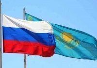 XVII межрегиональный форум Казахстана и России перенесли на 2021 год