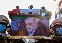 В Иране подтвердили применение космического спутника для убийства физика