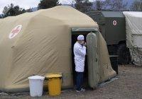 Российские медики начали помогать жителям Нагорного Карабаха