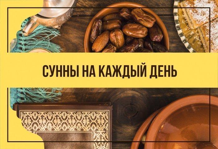 6 достоинств соблюдения поста в понедельник. (Источник фото: freepik.com)