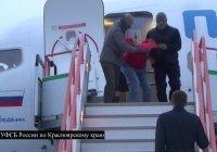 В Красноярском крае задержаны сторонники террористической организации