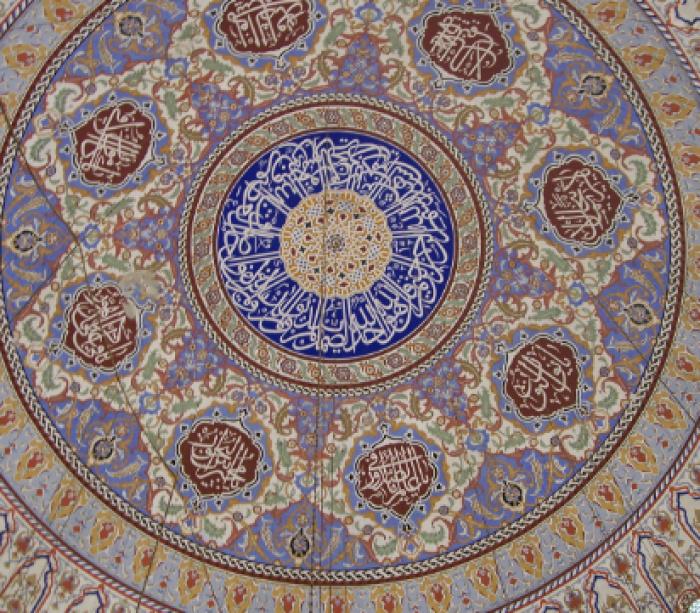 Каллиграфия – от древнего искусства к духовной основе