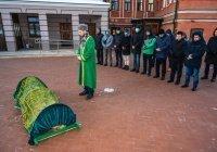 У Галиевской мечети прочитали джаназа-намаз внучке татарского мецената Галиева