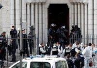 21-летнему тунисцу предъявлены обвинения в нападении на церковь в Ницце