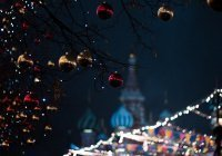 Стало известно, где Россияне планируют провести новогодние каникулы