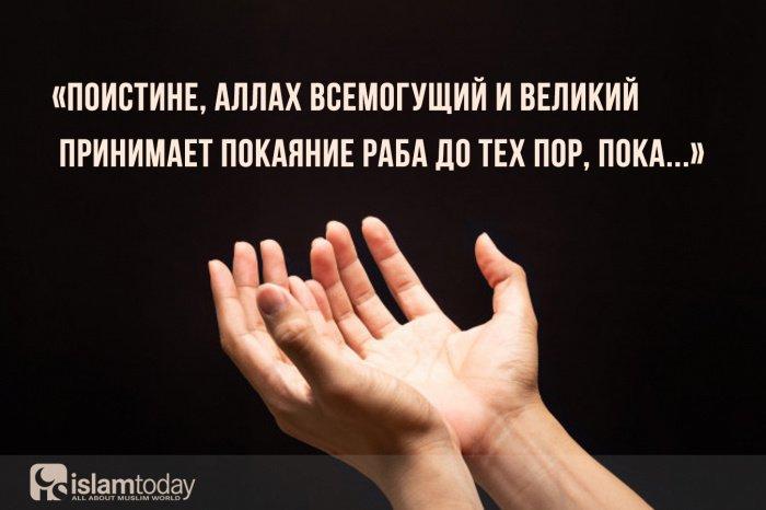 После такого Всевышний не будет принимать ваши покаяния. (Источник фото: freepik.com)