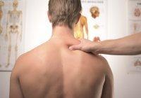 Назван способ уменьшить риск развития рака кожи