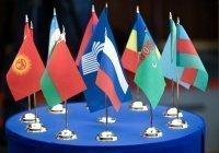 Главы МИД СНГ обсудят приоритеты сотрудничества