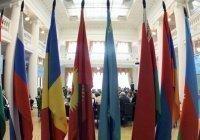 Саммит лидеров стран СНГ пройдет в режиме онлайн