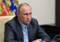 Путин примет участие в заседании Высшего Евразийского экономического совета