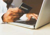 Установлена новая схема кражи денег с карт