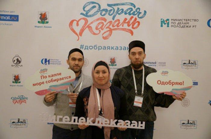 Булат Марданов: «Благотворительность — одна из основ исламской религии»