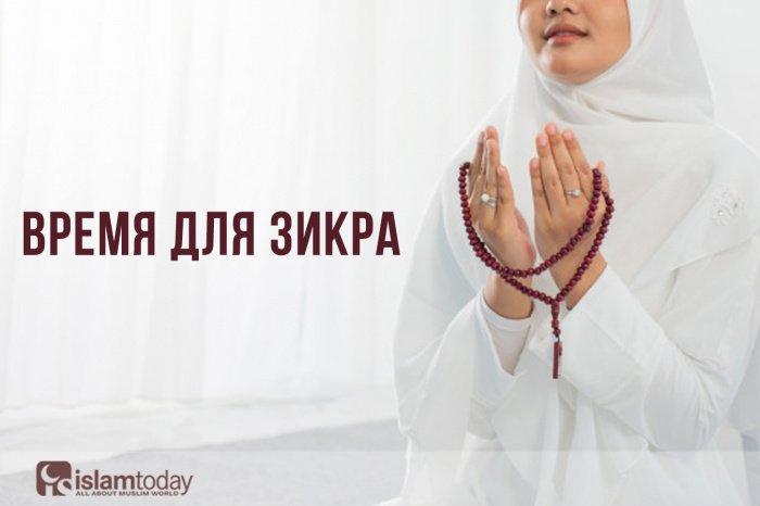 Самое благоприятное время, чтобы просить Аллаха об освобождения от Ада (Источник фото: freepik.com)