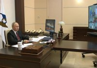 Путин назвал приоритетную задачу ЕАЭС