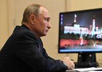 Путин поручил МИД поднять вопросы защиты чувств верующих на международном уровне