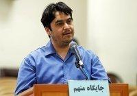Страны Европы отказались участвовать в бизнес-форуме в Иране из-за казни журналиста