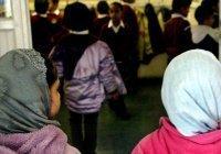 Суд в Австрии отменил запрет на хиджаб в начальной школе