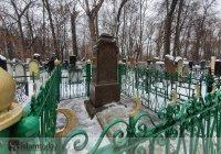 Адабы, которые необходимо изучить перед посещением кладбища